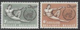 Belgique COB 1231 à 1232 ** (MNH) - Nuovi