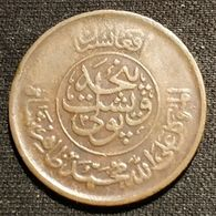 AFGHANISTAN - 25 PUL 1952 ( 1331 ) - Muhammed Zahir Shah - KM 941 - Afghanistan