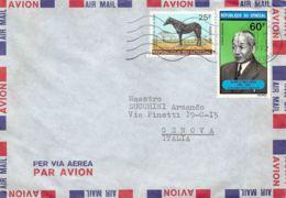 Lupo Cover Senegal - Genova 1972 - Senegal (1960-...)