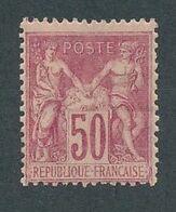 """DP-526: FRANCE: Lot Avec """"SAGE """" N°98* (* Lourde) Signé Brun - 1876-1898 Sage (Tipo II)"""