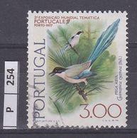 PORTOGALLO    1976Portucale 3,00 Usato - Used Stamps