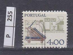PORTOGALLO    1978Strumenti Di Lavoro 4,00 Usato - Used Stamps