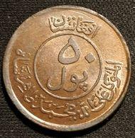 AFGHANISTAN - 50 PUL 1951 ( 1330 ) - Muhammed Zahir Shah - Petit Module - KM 942.1 - Afghanistan