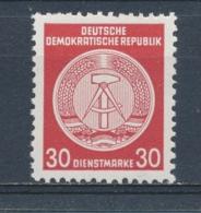 DDR/East Germany/Allemagne Orientale 1954 Mi: DM 24x Yt:  (PF/MNH/Neuf Sans Ch/nuovo Senza C./**)(5315) - Service