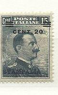 Italia Regno - Andere