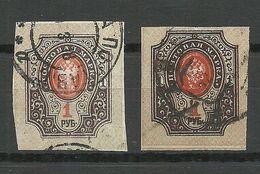 RUSSLAND RUSSIA 1917 Michel 77 B, 2 Exemplares, O - 1917-1923 Republic & Soviet Republic