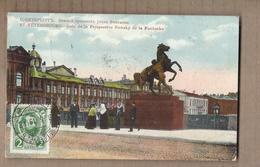 CPA RUSSIE - SAINT-PETERSBOURG - Coin De La Perspective Newsky De La Fontanka - TB PLAN ANIMATION + Jolie Oblitération - Russia