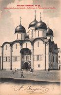 CPA MOSCOU - Cathédrale De L'Assomption Au Kremlin - Russie