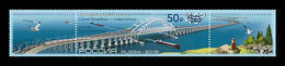 Russia 2019 Mih. 2805 Crimean Bridge (overprint Start Of Rail Traffic) MNH ** - Ongebruikt