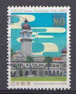 Japon 2003  Mi.nr: 3543  Japan-ASEAN-Jahr  Oblitérés / Used / Gestempeld - 1989-... Empereur Akihito (Ere Heisei)