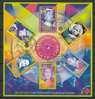 FRANCE BLOC ET FEUILLET CROIX ROUGE 2001 YT N° BF 37 Obl. - Bloc De Notas & Hojas