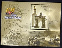 RUSSIA  RUSSIE 2003 BATTLE OF KURSK BATTAGLIA BLOCK SHEET BLOCCO FOGLIETTO BLOC MNH - Blocks & Kleinbögen