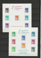 FRANCE BLOC ET FEUILLET MARIANNE 2001 YT N° BF 41 Et 42 ** - Bloc De Notas & Hojas