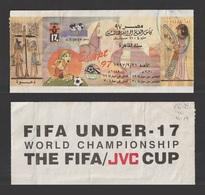 Egypt - 1997 - Rare Invitation - ( Fourth World Junior Cup ) - Andere