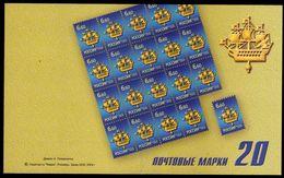 RUSSIA RUSSIE 2009 EMBLEM ST PETERSBURG COAT OF ARMS ARMOIRES STEMMA SAN PIETROBURGO BOOKLET LIBRETTO CARNET UNUSED MNH - 1992-.... Federation