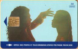France Polynesia - PF32, Te Nave - La Volupté, Men, Movies, Women, 10,000ex, 2/95, Used - Polinesia Francese