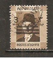 Egipto - Egypt. Nº Yvert  328 (A) (usado) (o) - Gebruikt