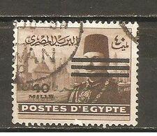 Egipto - Egypt. Nº Yvert  360 (A) (usado) (o) - Gebruikt