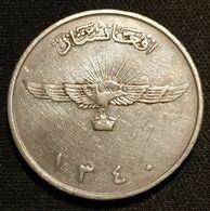 AFGHANISTAN - 2 AFGHANIS 1961 ( 1340 ) - Muhammed Zahir Shah - KM 954 - Afghanistan