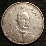 AFGHANISTAN - 5 AFGHANIS 1961 ( 1340 ) - Muhammed Zahir Shah - KM 955 - Afghanistan