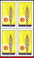 Ref. BR-1724-Q BRAZIL 1980 AGRICULTURE, THANKSGIVING DAY,, SUN, WHEAT, MNH 4V Sc# 1724 - Autres