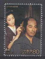 Japon 2006  Mi.nr: 4111  Japanisches Kino  Oblitérés / Used / Gestempeld - Oblitérés