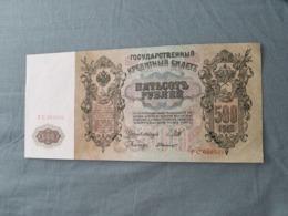 Billet RUSSE RUSSIE - 500 Roubles 1912 - Pierre Le Grand - TTB - Rusland
