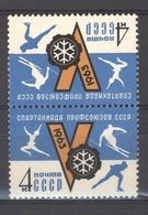 RU  -  Russie  :  Yv  2644a  **  Tête-bêche - Neufs