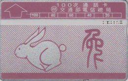 Télécarte L&G TAIWAN - ZODIAQUE - LAPIN - RABBIT ZODIAC HOROSCOPE Animal Magnetic Phonecard LG - 432 - Taiwan (Formosa)