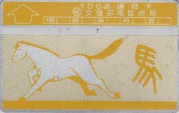 Télécarte L&G TAIWAN - ZODIAQUE - CHEVAL - HORSE ZODIAC HOROSCOPE Animal Magnetic Phonecard LG - 434 - Taiwan (Formosa)