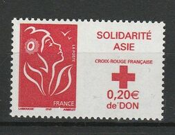 FRANCE 2005 YT N° 3745 ** - Neufs