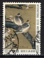 GIAPPONE - 1981 - Plum Trees And Fowl, By Sanraku Kano - USATO - 1926-89 Emperador Hirohito (Era Showa)