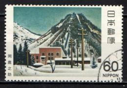 GIAPPONE - 1981 - Modern Japanese Art: Snow-Covered Power Station, By Shikanosuke Oka - USATO - 1926-89 Emperador Hirohito (Era Showa)