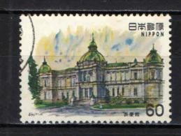 GIAPPONE - 1981 - Hyokei Hall, Tokyo - USATO - 1926-89 Emperador Hirohito (Era Showa)