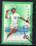 GIAPPONE - 1981 - 36th Natl. Athletic Meet, - USATO - 1926-89 Emperador Hirohito (Era Showa)