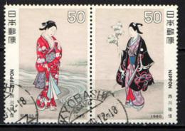GIAPPONE - 1980 - Scenes Of Outdoor Play In Spring, By Sukenobu Nishikawa - USATI - 1926-89 Emperador Hirohito (Era Showa)