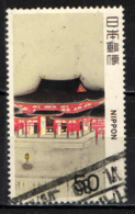 GIAPPONE - 1980 - Hall Of The Supreme Buddha, By Kokei Kabayashi - USATO - 1926-89 Emperador Hirohito (Era Showa)