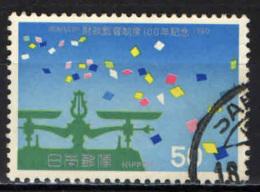 GIAPPONE - 1980 - Government Auditing Centenary - USATO - 1926-89 Emperador Hirohito (Era Showa)