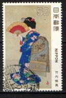 GIAPPONE - 1980 - Dear Me . . . It's A Shower, By Seiho Takeuchi - USATO - 1926-89 Emperador Hirohito (Era Showa)