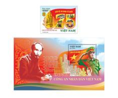FDC Vietnam Viet Nam With Perf Stamp & SS 2020 : 75th Anniversary Of Vietnamese Police Establishment (Ms1128) - Vietnam