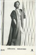 Joan Crawford - Postcard Yugoslavia,Film Star,cinema - Actors