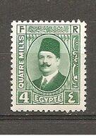 Egipto - Egypt. Nº Yvert  121a (MNH/**) - Nuovi