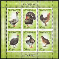 2012 Azerbaijan Poultry: Goose, Wild Turkey, Chicken, Helmeted Guinefowl, Mallard, Quail Minisheet (** / MNH / UMM) - Gallinacées & Faisans