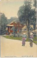 JAP 12 - 4068 KYOTO, Japan ( Kamikamo Temple ) - Old Postcard - Used - 1911 - Kyoto