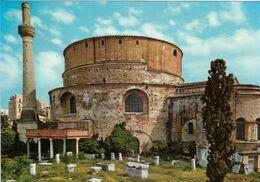 1 AK Griechenland * Die Rotunde In Thessaloniki - Gehört Zum Weltkulturerbe Der Frühchristlichen Bauten In Thessaloniki - Greece