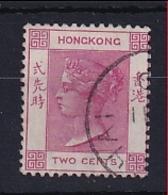 Hong Kong: 1882/96   QV     SG Z796     2c   Carmine [Shanghai Postmark]   Used - Oblitérés