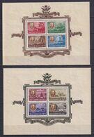 HUNGARY 1947, Mi# Bl 10-11, CV €200, President Roosevelt, MH - 1935-1949 Sellos Pequeños Del Estado
