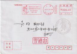 Chine. China 2011. Cachet Temporaire - 1949 - ... República Popular