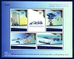 Emirats UAE United Arab Emirates 1040/43 Bf 63 Pétrole - Petróleo
