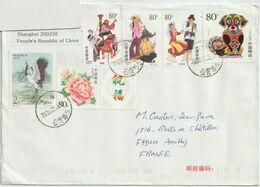 Chine. China  2006. Musique Traditionnelle. Année Du Chien. Grue.Crane. Year Of The Dog; - 1949 - ... République Populaire